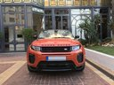 Rent-a-car Land Rover Range Rover Evoque HSE Cabrio SD4 with its delivery to Genève Aéroport (GVA), photo 4
