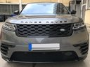 Rent-a-car Land Rover Range Rover Velar P250 SE with its delivery to Aéroport Lyon-Saint Exupéry (LYS), photo 3